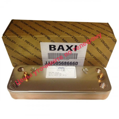 BAXI Теплообменник ГВС на 10 пластин
