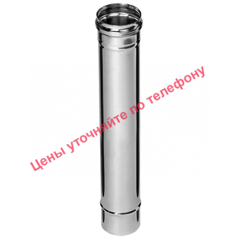 Дымоход Ø120х0,5х0,5м (AISI 430) (1/10)