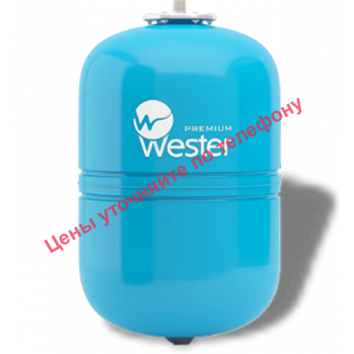 WESTER Гидроаккумулятор WAV 12 л / 10 бар, сменная мембрана