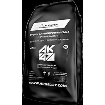Уголь активированный АК 47