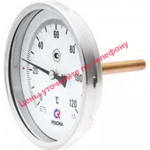 РОСМА Термометр БТ-41.211 (0 - 120°С) 80 мм, задн. подкл. G1/2, шток 46 мм, класс 1.5