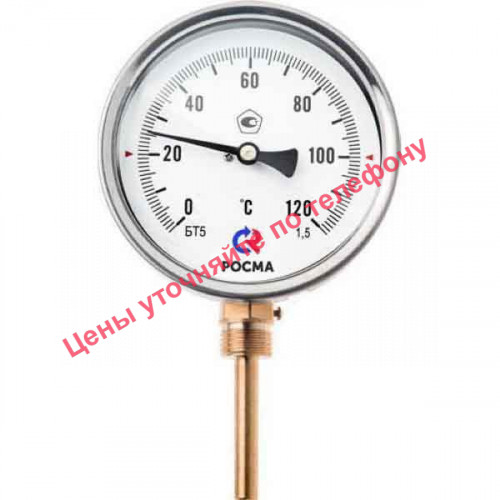РОСМА Термометр БТ-52.211 (0 - 120°С) 100 мм, нижн. подкл. G1/2, шток 46 мм, класс 1.5