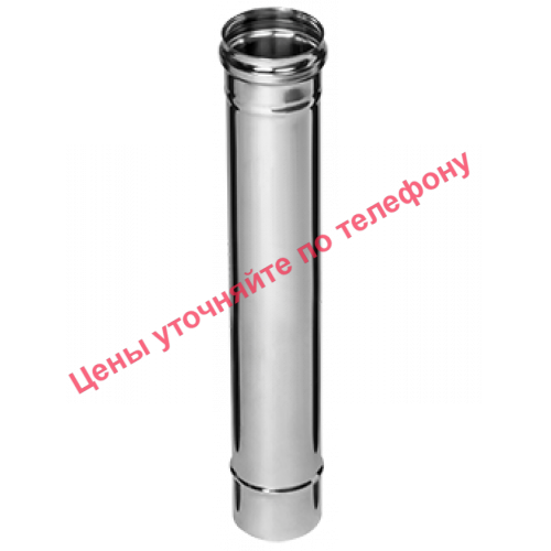 Дымоход Ø80х0,5х0,5м (AISI 430) (1/10)