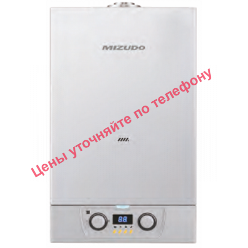 MIZUDO Конвекционный газовый котел Mizudo M13T, 13 кВт, двухконтурный