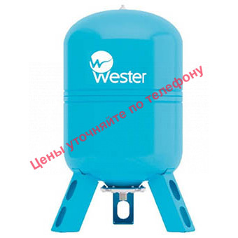 Гидроаккумулятор WAV 50 л / 10 бар, сменная мембрана