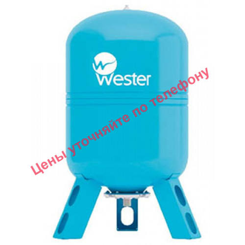 WESTER Гидроаккумулятор WAV 50 л / 10 бар, сменная мембрана